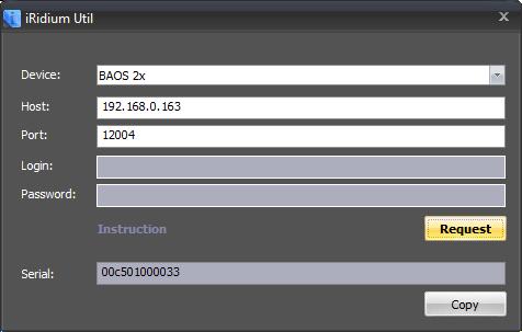 Ошибка при получение данных с сервера - 3